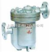SER25钟形浮子式蒸汽疏水阀