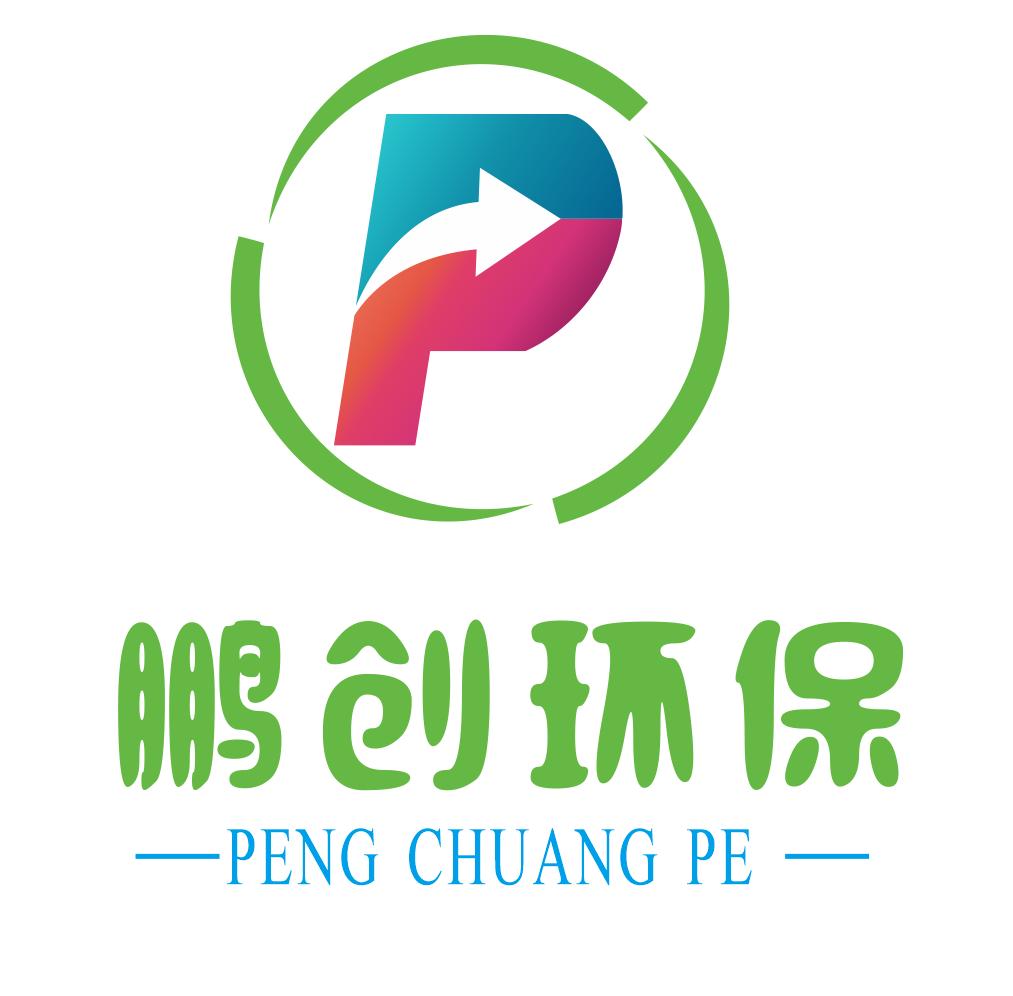 杭州鹏创环保科技有限公司