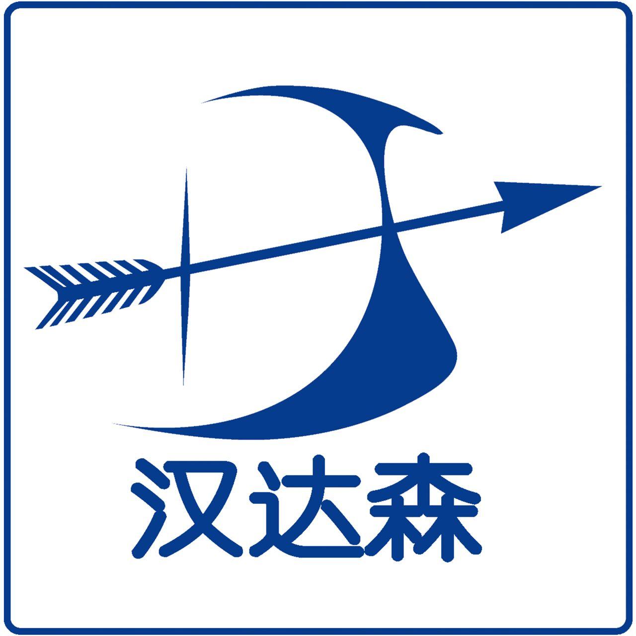 北京汉达森机械技术雷竞技raybet官网