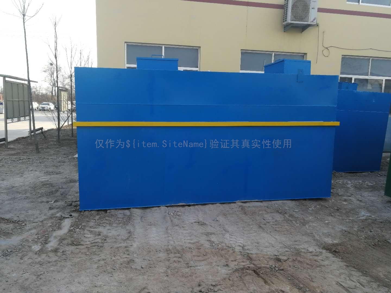 一體化污水處理設備材質主要分為哪幾種