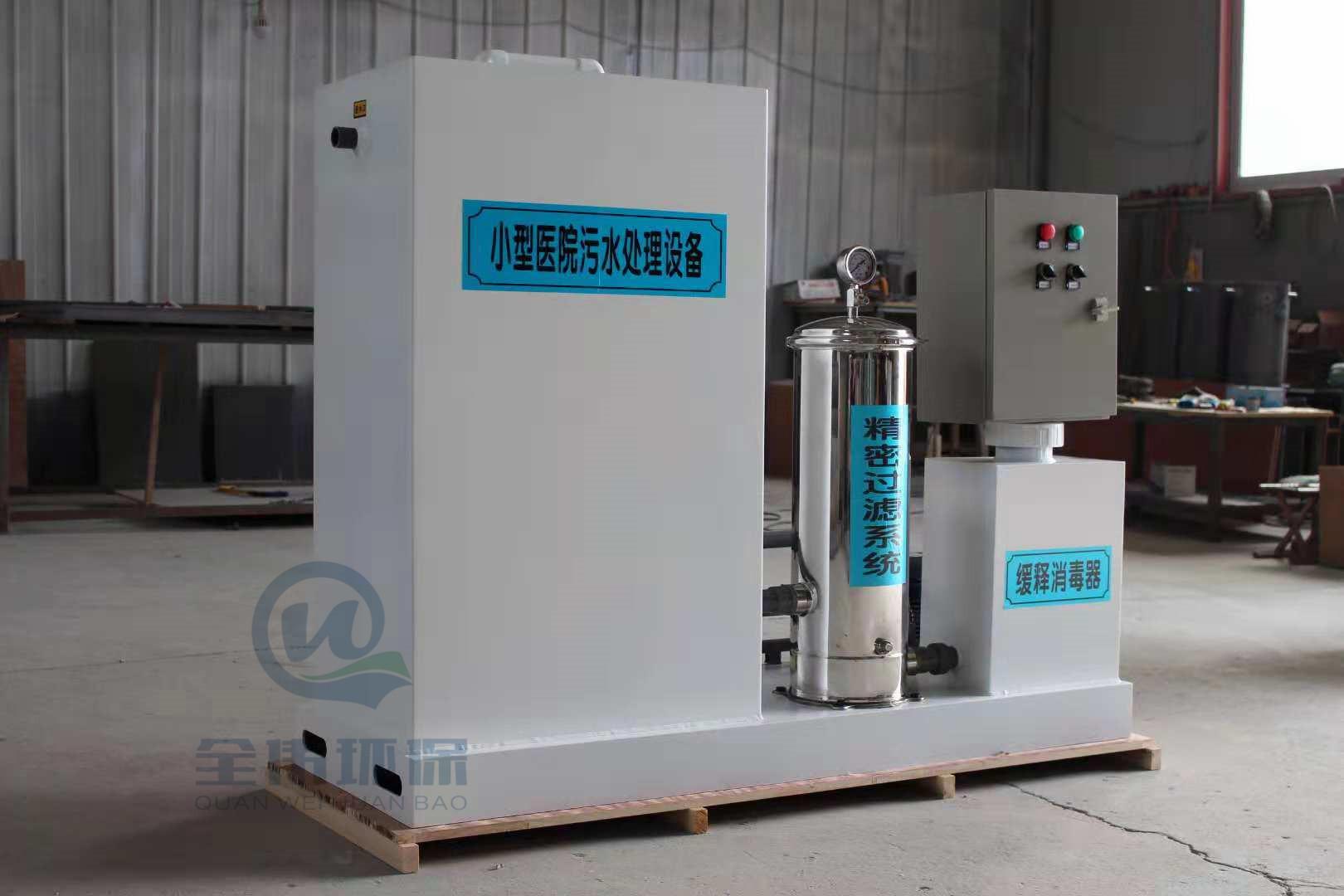 診所污水處理設備運行過程中可保證低噪音