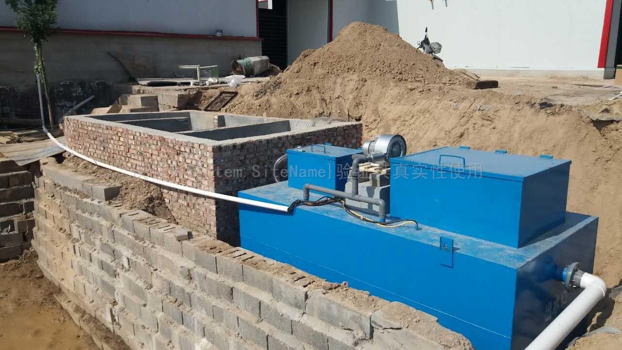 地埋式污水处理设备使用前检查及设备启动