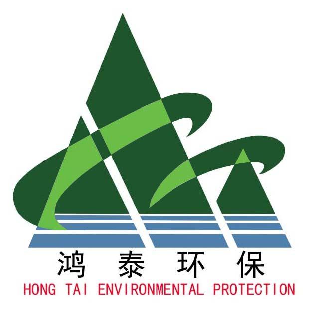 广州鸿泰环保设备有限公司