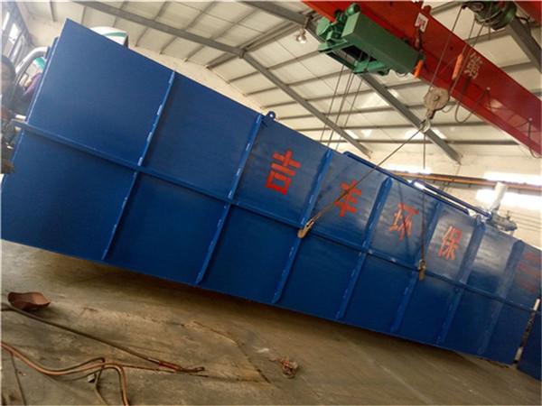 毛巾廠印染廢水處理設備處理工藝
