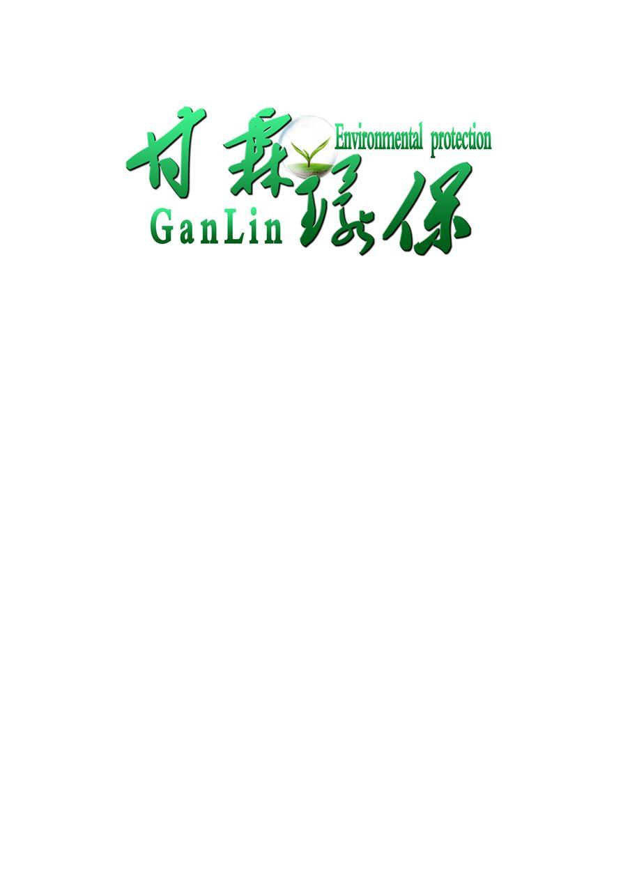 西安甘霖机电科技有限华宇平台网址授权开户网站