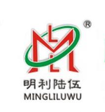 广东明利环保机电实业有限公司