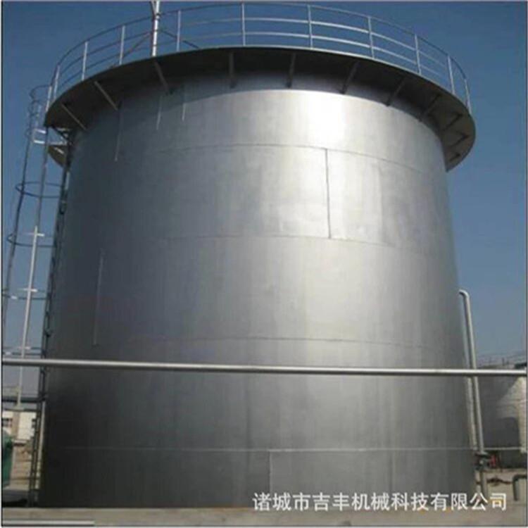 曝气生物滤池和厌氧反应器设备污水处理工艺流程