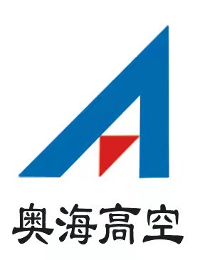 江苏奥海高空工程有限公司