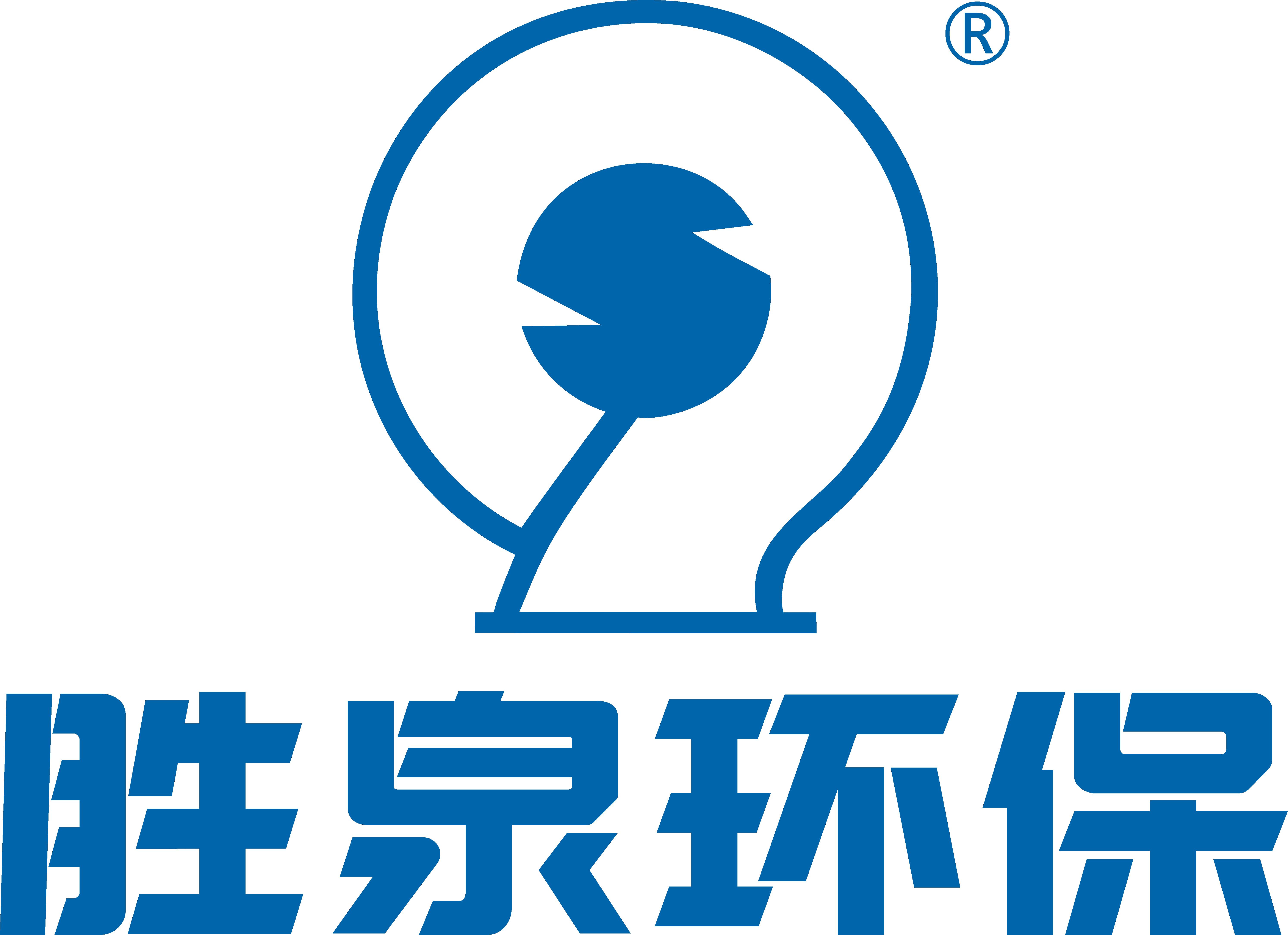 上海胜泉泵业雷竞技raybet官网
