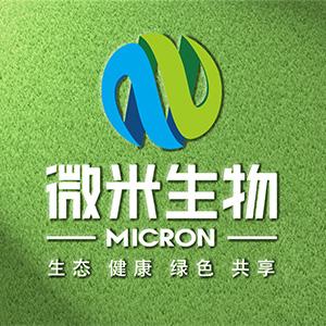 深圳市微米生物技术雷竞技raybet官网