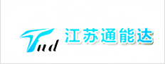 江苏通能达高空工程有限华宇平台网址授权开户网站