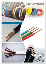 烟台龙口铝合金电线电缆厂家代理商