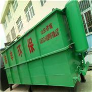学校食堂污水处理设备