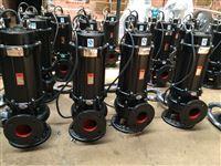 QW/WQ型无堵塞潜水式排污泵