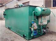 大连地埋式一体化污水处理设备