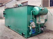 豆制品污水处理平流式溶气气浮设备