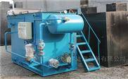 食品汙水氣浮機處理betway必威手機版官網