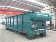 皮革废水气浮机处理设备