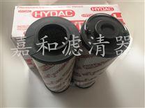 1300R010BN4HC新款贺德克液压油滤芯