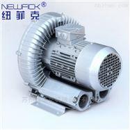三相高压气泵|旋涡真空气泵