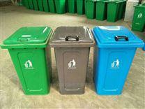 240升户外铁皮带盖垃圾桶垃圾箱