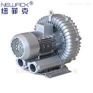 4kw干燥机械漩涡气泵