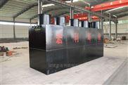 屠宰厂污水处理化设备