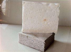 1000*500*30mm蕪湖防水矽酸鹽板*即保溫又防水網上直銷價