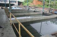 城市生活汙水處理betway必威手機版官網