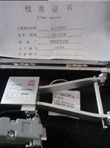 高精度電子引伸計 刀片 包郵