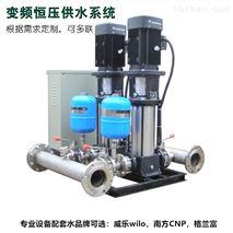 全自动变频无塔供水设备集成厂家批发价