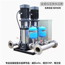 不锈钢无负压恒压变频供水设备格兰富水泵