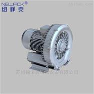 2RB710-7AH16旋涡真空气泵