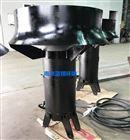 处理污水专业潜水搅拌机