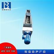 优质管式无轴螺旋输送机