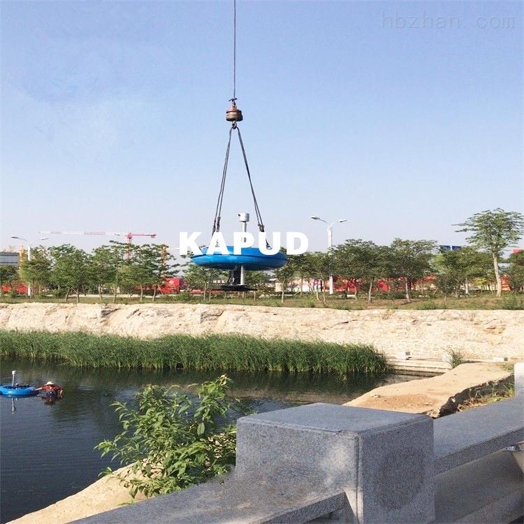 浮筒式离心曝气机 河道漂浮式增氧曝气器