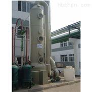 厦门烟尘处理厂家供应印刷厂PP废气洗涤塔