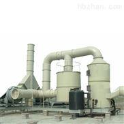厦门酸雾处理厂家供应造纸厂PP废气洗涤塔