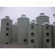 厦门尾气处理厂家供应机械厂PP废气洗涤塔
