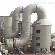 厦门供应北京上海天津工业废水洗涤塔