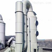 厦门供应海口福州工业废水洗涤塔