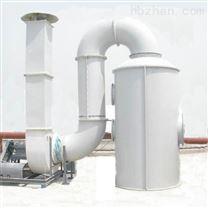 厦门供应喷染厂粉尘预处理设备空气净化塔
