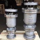 4A 2205雙相鋼材質排氣閥