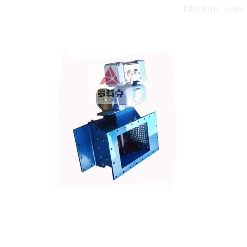 B200電動流量控制閥