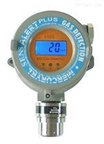 直插式氮氧化合物分析儀