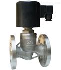 不锈钢蒸汽电磁阀ZBSF