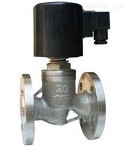 不鏽鋼蒸汽電磁閥ZBSF