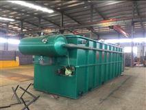 煉油電鍍廢水處理用平流式溶氣氣浮機
