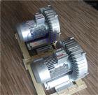 HRB16千帕漩涡气泵