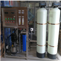 郑州市1吨工业纯水设备厂家